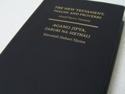 THE ENGLISH - SWAHILI NEW TESTAMENT